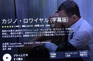 ダニエル・クレイグの007 - 青山ぱせり日記