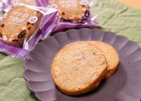 ナッツのクッキー - ~あこパン日記~さあパンを焼きましょう