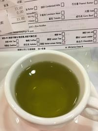 『山のうえの世界旅行・中国』美味しい中国茶と一緒に - えんがわ