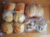 秋のパンまつり - 好食好日
