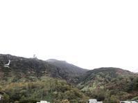 那須(茶臼山・朝日岳) - 【ワタシ流 暮らし方 】アトリエきらら一級建築士事務所