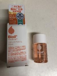 Bioil バイオイル!使ってみました♪ - ほっ!とできたら。