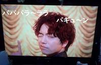 歌の心 (10/14) - ニャンコ座リポート  since 2005 April