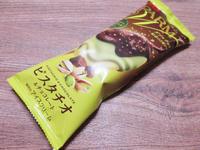 PARM(パルム)ピスタチオ&チョコレート@森永乳業 - 岐阜うまうま日記(旧:池袋うまうま日記。)