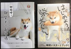 小◯◯ - アトリエkotori*のほほん柴犬日和