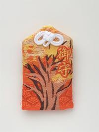 燃えるような秋をイメージ。でも通年手に入る遊行寺の「御守」 - フリーライター滝沢ヤス英の「いつの間にかお守りコレクター」