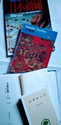 2021読書の秋、神保町で古書を買う。 - Simoneは洋裁したり、読書したり、外食したり。Симоне шије, чита и једе/Simone šije, čita i jede