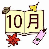 宮崎日日新聞(宮日文芸)川柳 -  さくら草 川柳日記