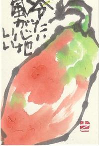 カラスウリ - 日々是絵手紙