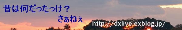 ライブチャット研究所のバナー画像