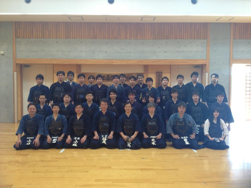大學 日本 文化