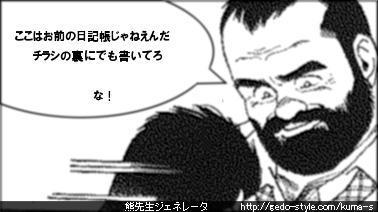 http://pds.exblog.jp/logo/1/200506/28/70/e001407020060604234042.jpg