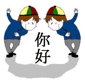 小学生のやさしい中国語教室 : 小学生の国語 : 国語