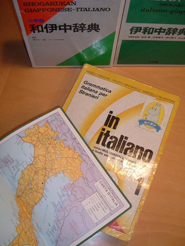 イタリア 語 こんばんは
