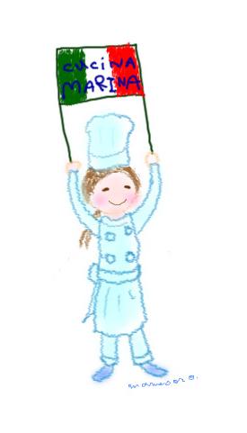 *イタリア料理紀行         amalfi.exblog.jp