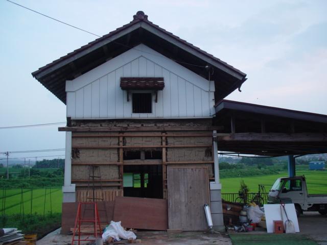 米を作り、蔵で暮らす。