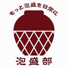 与那国:崎元酒造所 : 【東京 ...