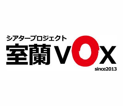 室蘭VOX公式サイト