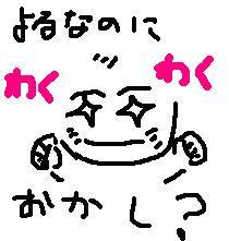 a0001463_967.jpg