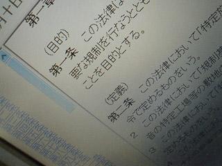 a0001951_154648.jpg