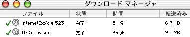 a0003293_21316.jpg