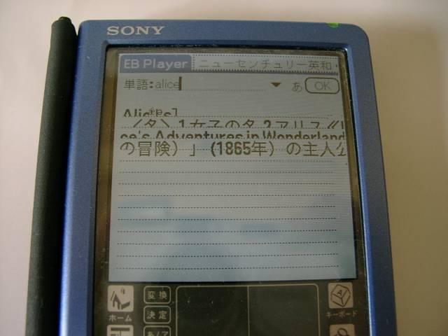 a0003732_121751.jpg