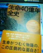 a0003032_1316.jpg
