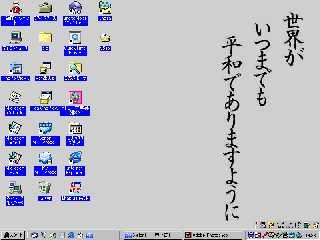 a0002244_153026.jpg