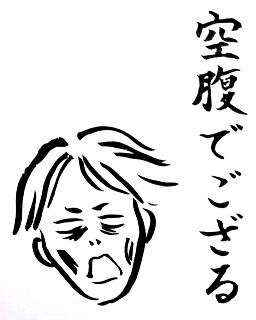 a0004909_185255.jpg