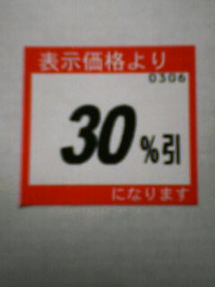 a0005148_1248.jpg