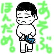a0001463_14034.jpg