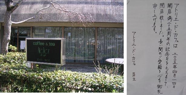 a0002658_195512.jpg
