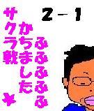 a0012117_191412.jpg