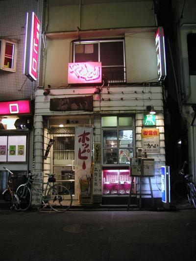 経堂 コメディ→コミュニケーション→コミュニティ_a0012134_171654.jpg