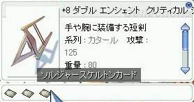 a0002726_162432.jpg