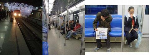 電車!=3_a0012423_42124.jpg