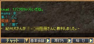 a0007227_20140.jpg