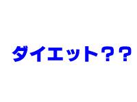 a0013854_19040.jpg