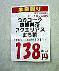 a0003293_104314.jpg