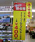 a0003293_204159.jpg