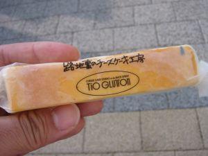 香川最後に食したもの_a0007462_101732.jpg