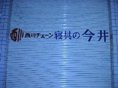 a0012621_93442.jpg