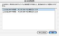 a0003293_201017.jpg
