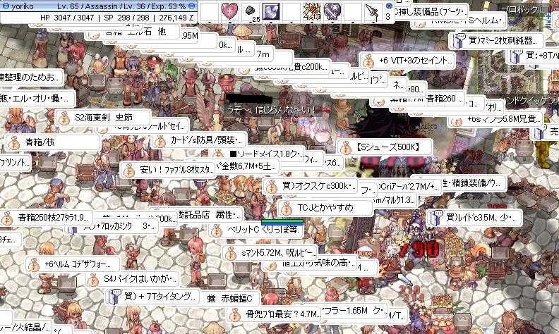 a0018479_171011.jpg