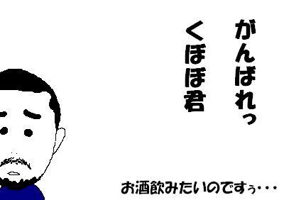 a0012117_20112.jpg