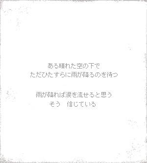 a0014323_18233.jpg