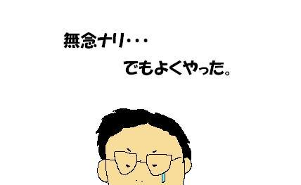 a0012117_202557.jpg