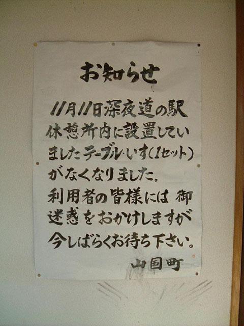 a0021843_213246.jpg