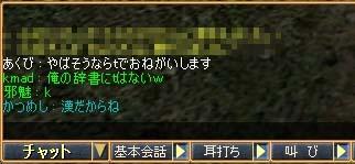 a0007227_21528.jpg