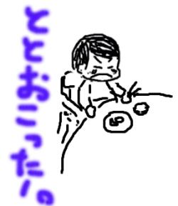 a0001463_18013.jpg